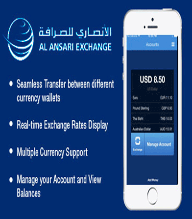 Al Ansari Money Exchange App Developer