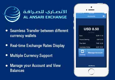 Al Ansari Exchange App Developer